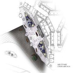 Lobby Sofa Crossword Es Aguda Grave O Esdrujula Lower Plan For The Four Seasons Guangzhou Designed