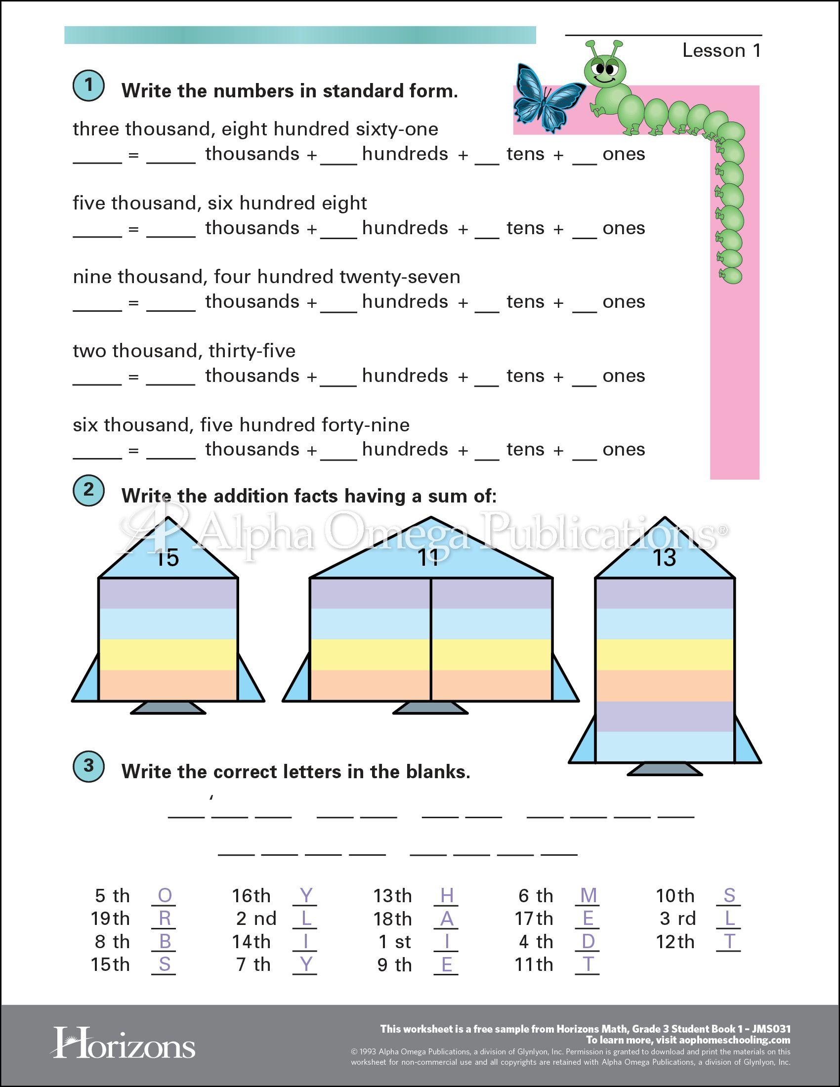 Aop Horizons Free Printable Worksheet Sample Page Download