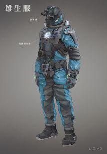 Futuristic Concept Art Suit - Exploring Mars