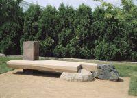 Japanese Garden Seating, Garden Seating, Reading, Thinking ...