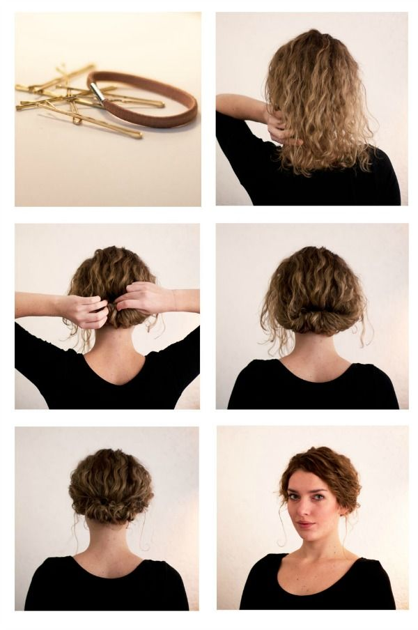 Curly Bun This Is A Great No Effort And Really Quick Way To Style