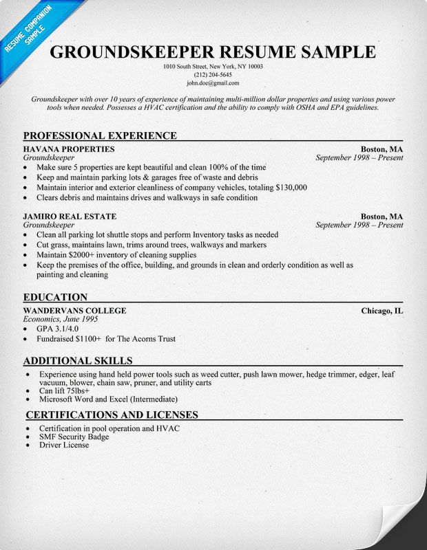 lawn care specialist resume sample