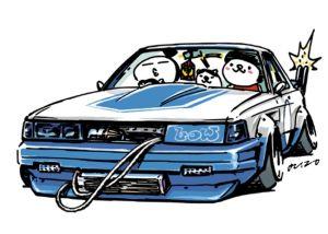 jdm crazy mame ozizo line cartoon drawing stickers drawings japanese illustration sticker cars soarer rock nissan datsun clipart tuner 300zx
