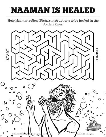 Naaman The Leper 2 Kings 5 Bible Mazes: Can your kids lead