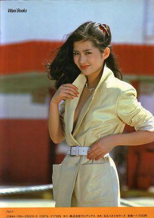 Kotegawa Yuko (古手川祐子) 1959-, Japanese Actress, 田中健(元夫) 古手川伸子(妹) | アイドル | Pinterest | 妹 と アイドル