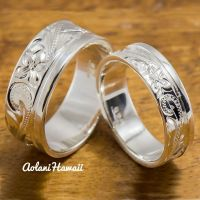 Silver Wedding Ring Set of Traditional Hawaiian Hand ...