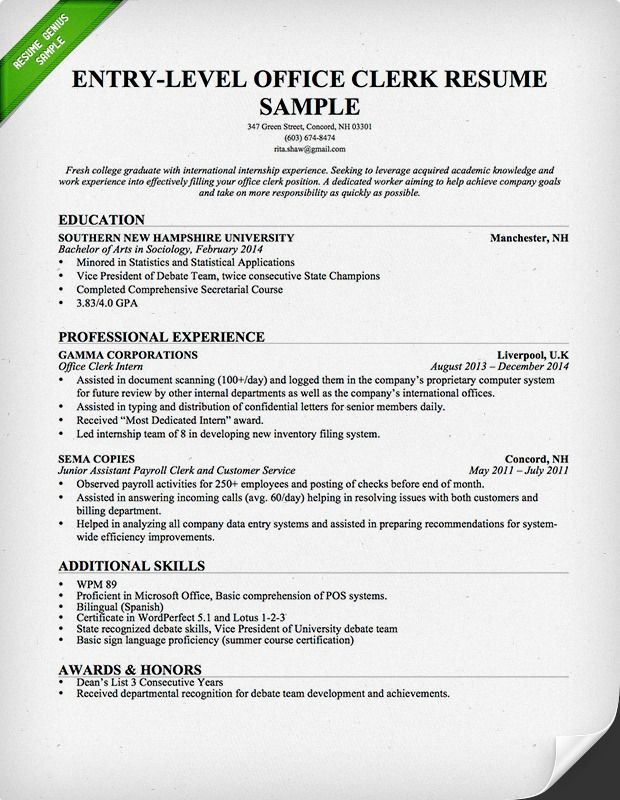 Entry Level Office Clerk Resume Download This Resume Sample To