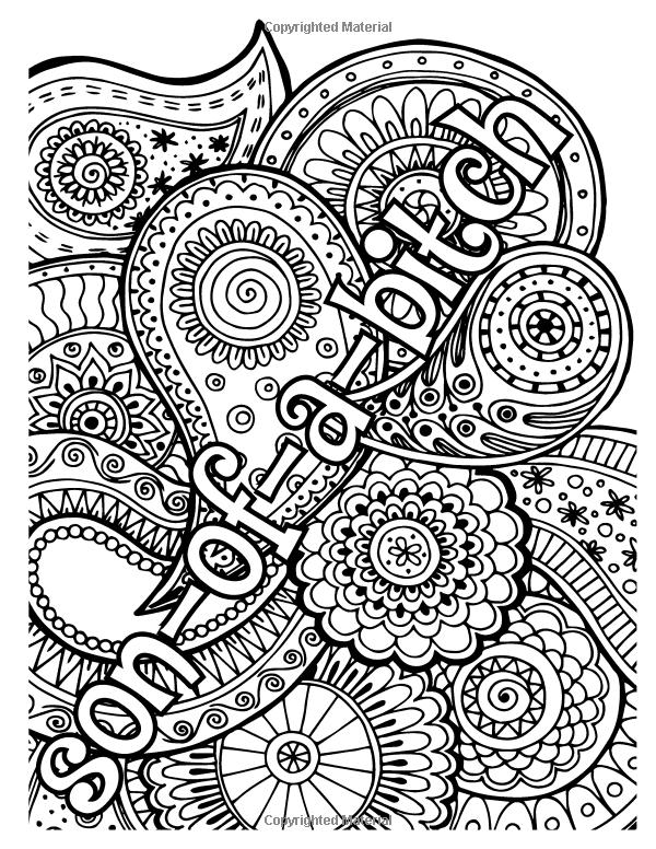 Mandala Curse Word Color Pages - Novocom.top