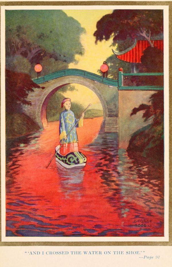 Childrens Book. Fairy Tale Illustration Public Domain