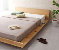 The Amaya Wood Bed Frame is a Japanese themed platform bed ...