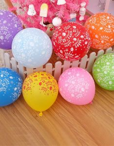 New brand pcs  colorfull wedding birthday party decoration globos balloon home decor also rh pinterest