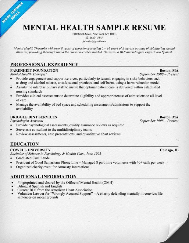 Mental Health Resume Examples Examples Of Resumes