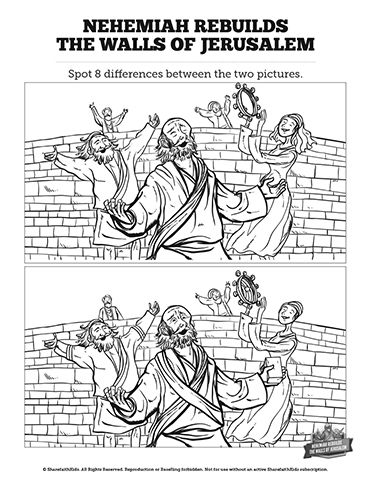 Book of Nehemiah Kids Spot The Difference: Can you spot