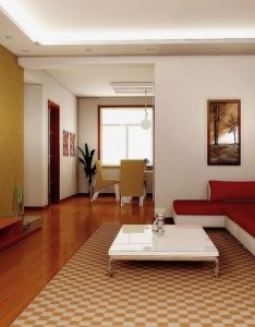 Amusing interior decorating ideas living rooms comes with white red leather cover  shaped lounge and also rh in pinterest