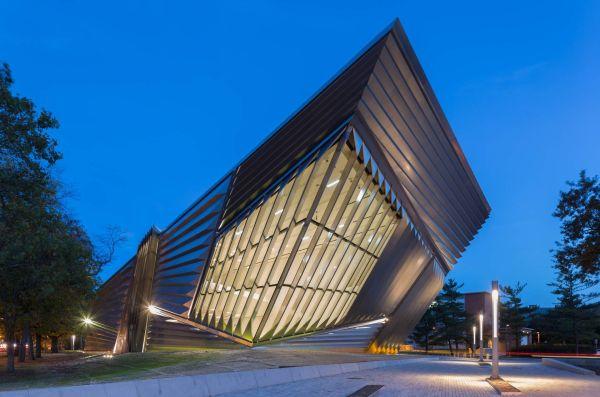 7 Contemporary Building Facades Art Museum 'jays