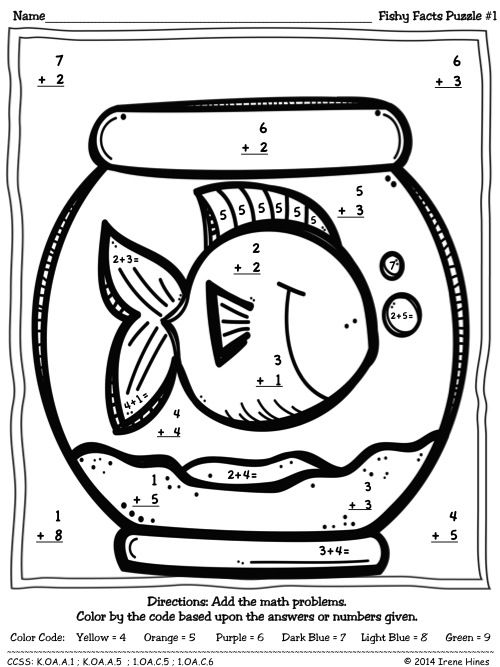 Fishy Facts ~ Color By The Code Math Puzzle Printables