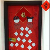 Chinese New Year Door Decoration | Teaching Ideas=Social ...