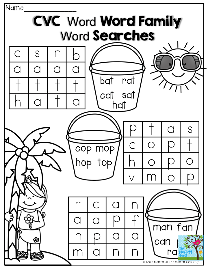 CVC Word Searches- These are a great way to get beginning