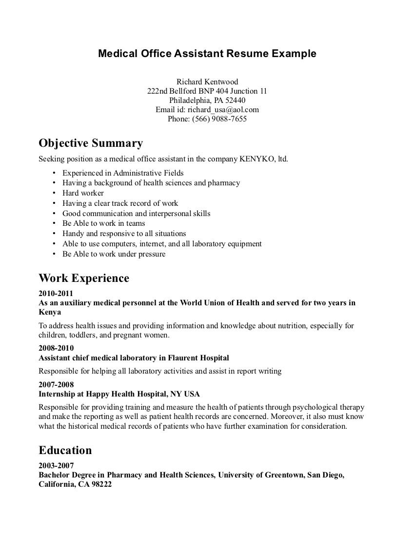 Medical Office Administration Resume Example Examples Of Resumes