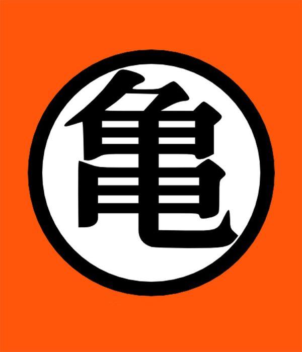Dragon Ball Z Symbols