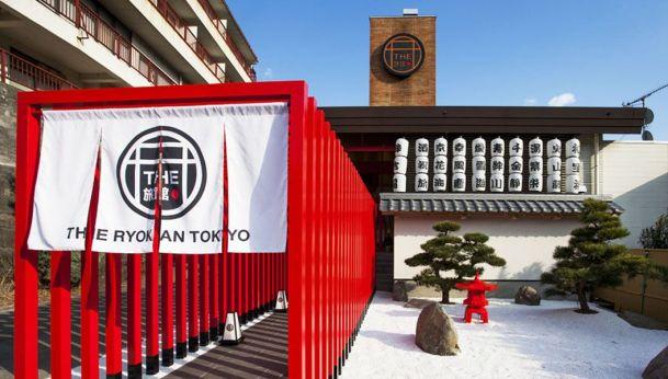 「The Ryokan Tokyo 外国人向け」の画像検索結果
