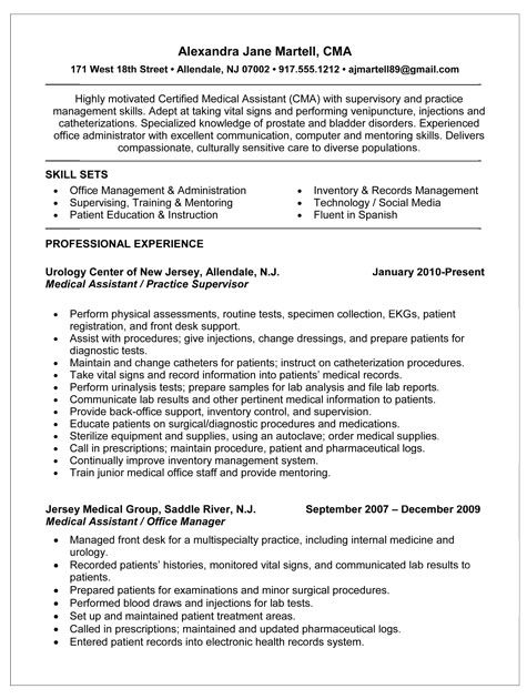 Examples Of Medical Assistant Resume