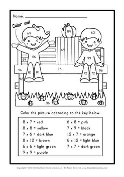 Have fun during fall while practicing the multiplication