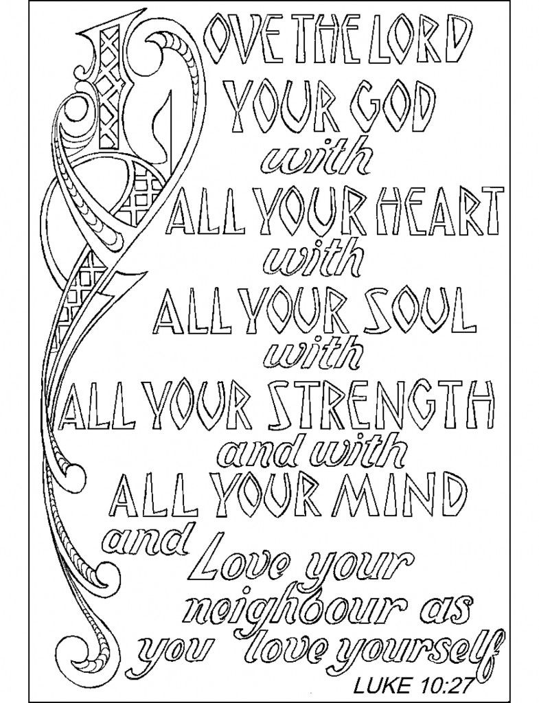ILLUSTRATION OF LUKE 10:27 FROM ABDA ACTS ART AND