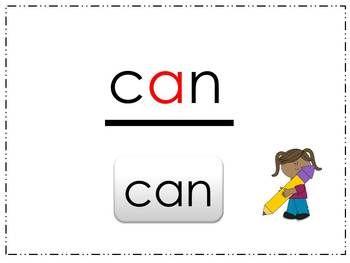 Short A Segmentation & Fluency Practice PowerPoint CVC