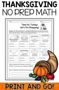 Thanksgiving Activities - Thanksgiving Math and ...