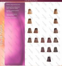 Wella Color Touch Plus Color Chart - Wella hair colouring ...