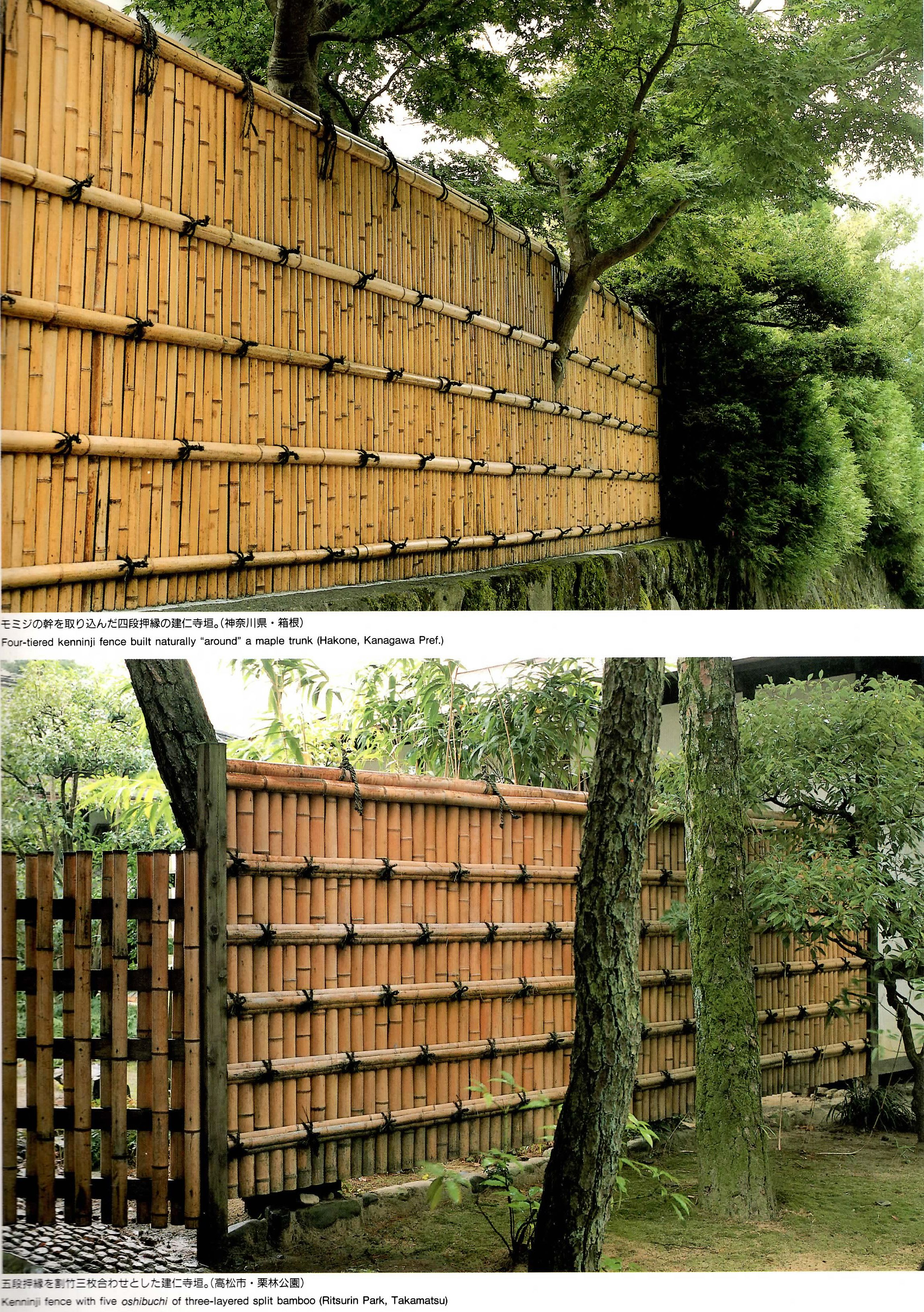 Simple Amp Solid Bamboo Fence