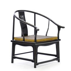 Stool Chair In Chinese Living Room Chairs With Ottomans Modern Ming 2 Furniture Pinterest