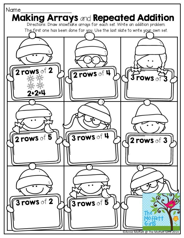 Making Arrays and Repeated Addition- Draw snowflake arrays