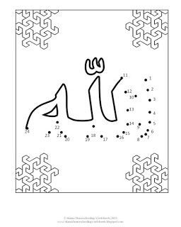 FREE Islamic Joining the Dots / Connect the Dots / Dot-to