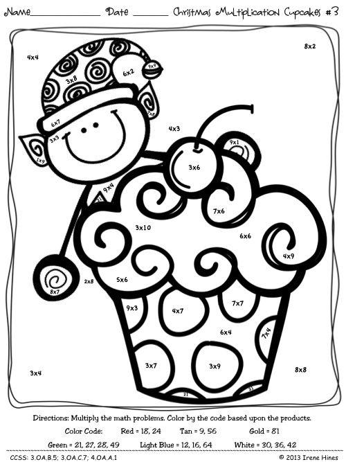 Multiplication Christmas Computation Cupcakes ~ Math Color