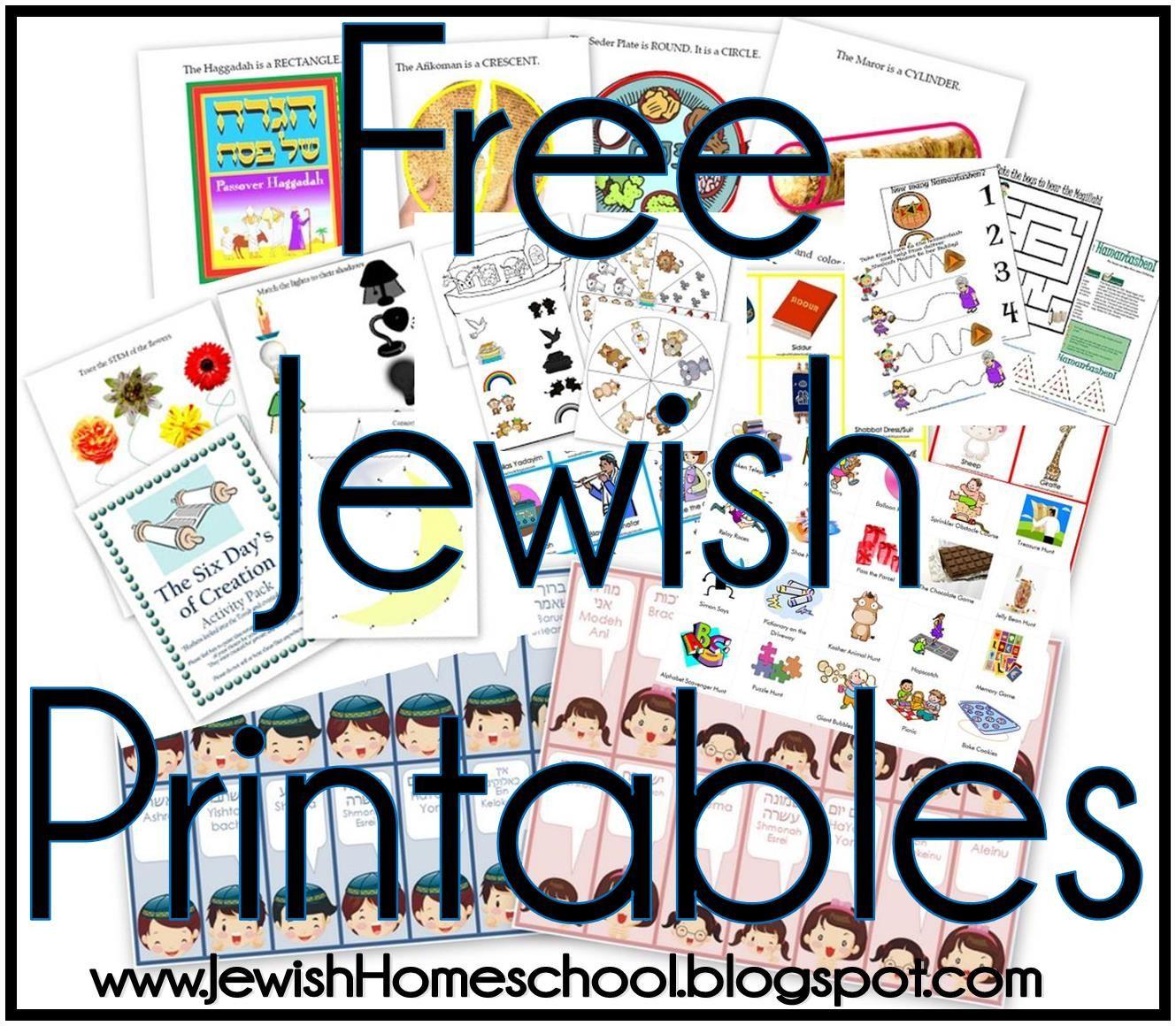 Free Jewish Printables For Homeschool Preschool Hebrew