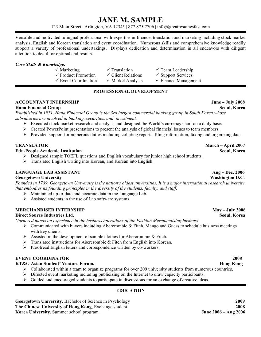 Example Of Skills To Put On Resume - Examples of Resumes