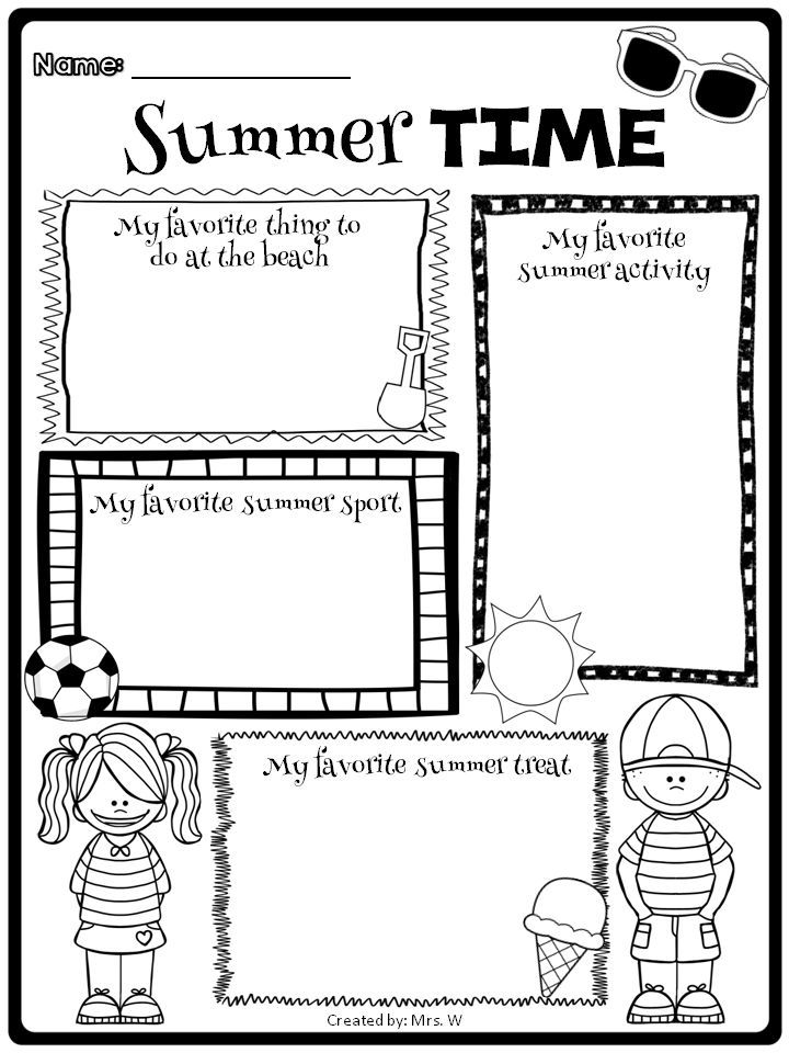 End of the Year FUN!!!- Activities and Memory Book