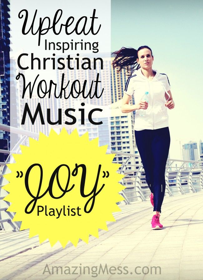 Upbeat music to workout too workout everydayentropy com for Best house music playlist