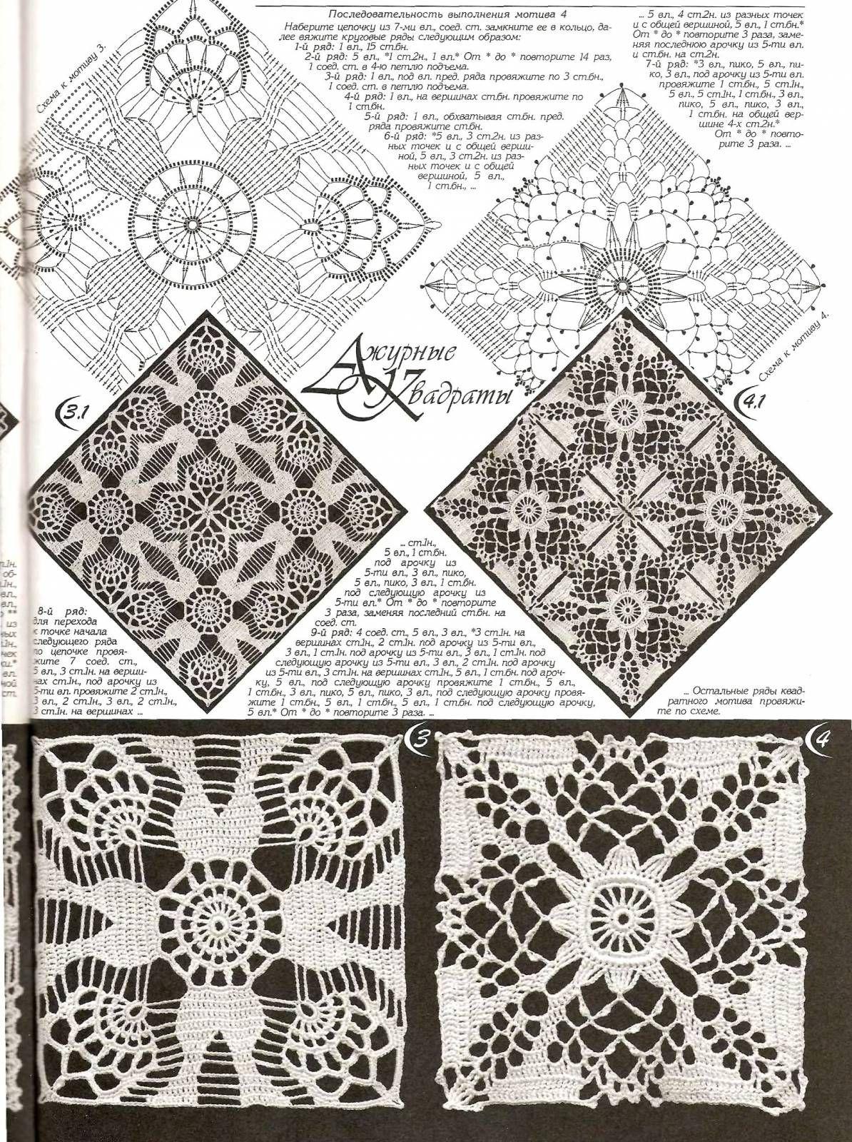 crochet square motif diagram pattern 1995 mitsubishi eclipse radio wiring lace granny häkeln