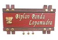 name plate designs, name plates online, name plates for