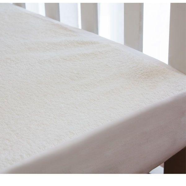 Bubba Blue Bamboo Waterproof Cot Mattress Protector Large Baby Kingdom