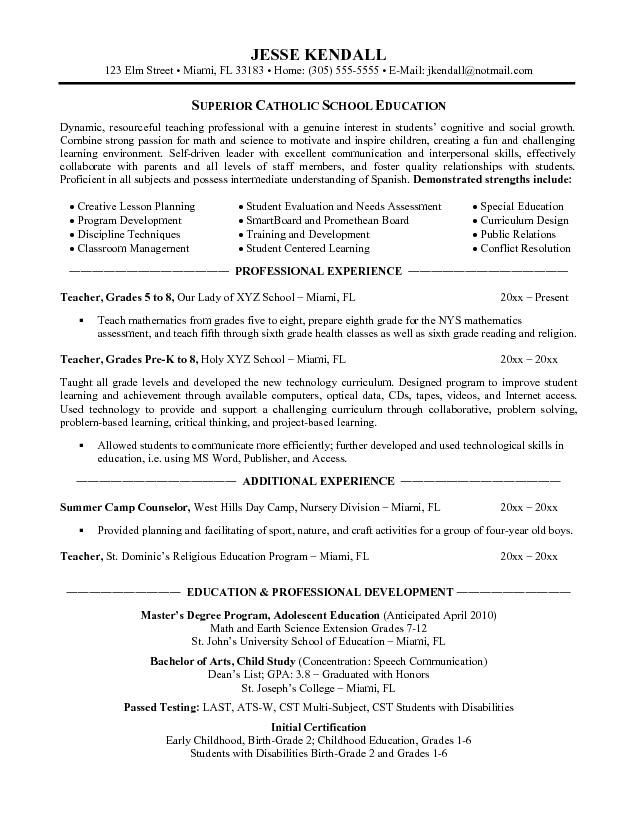 spanish teacher resume examples examples of resumes