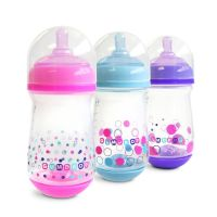 The First Years Gumdrop Wide Neck Bottle