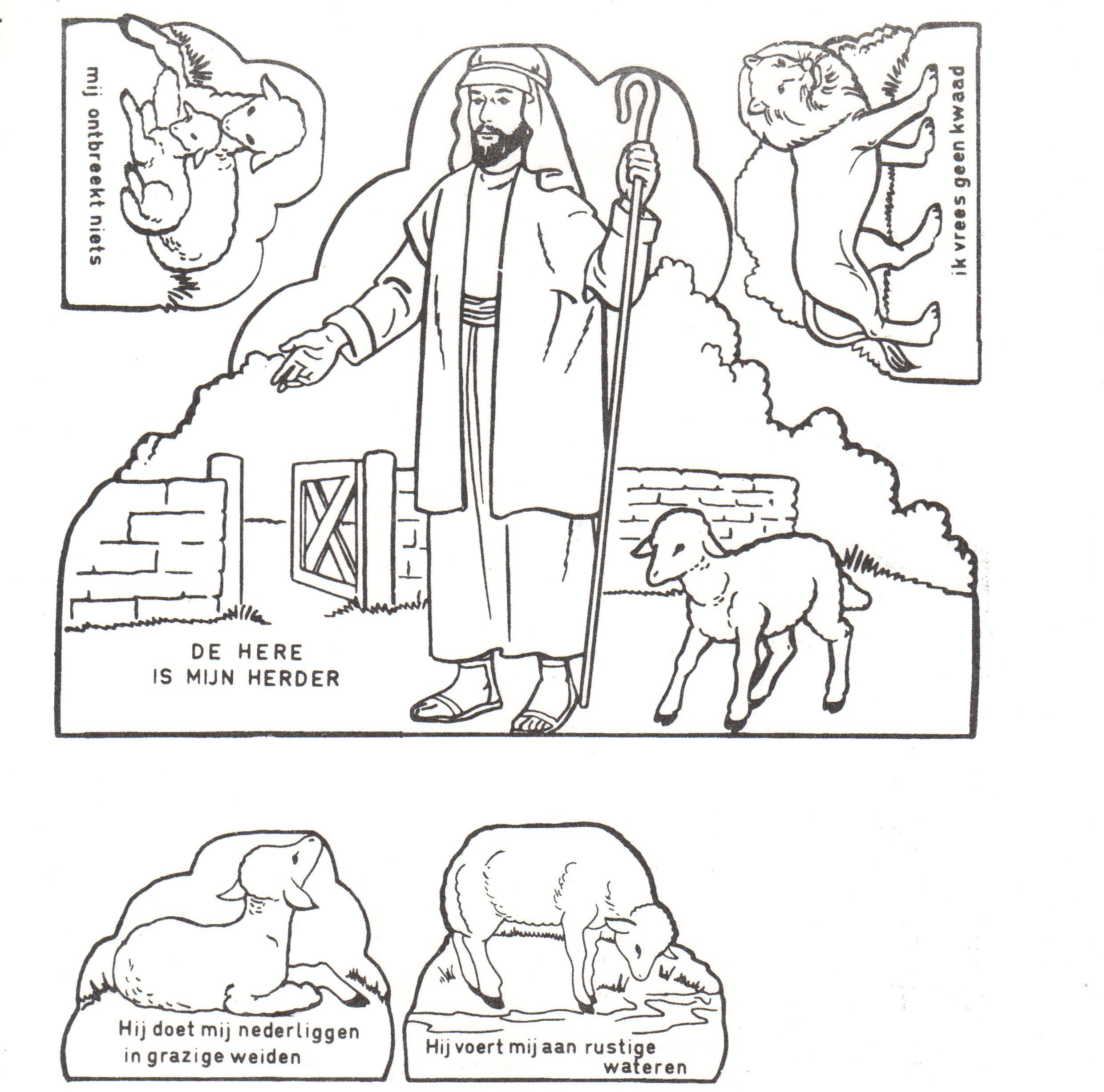 Psalm 23 Coloring Pages Sketch Coloring Page