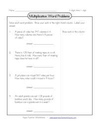 Division Problem Solving Worksheets For Grade 2 - 1000 ...