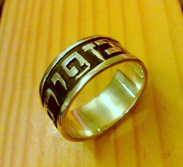 Jewish Silver Ring Kabbalah Ben Porat Prayer Hebrew