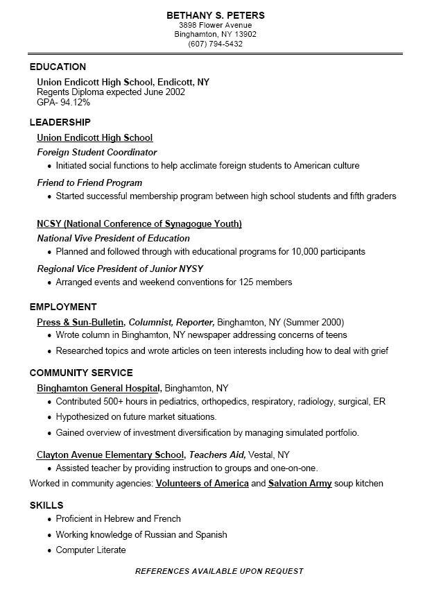 Template for High School Student Resume and Resume Objective