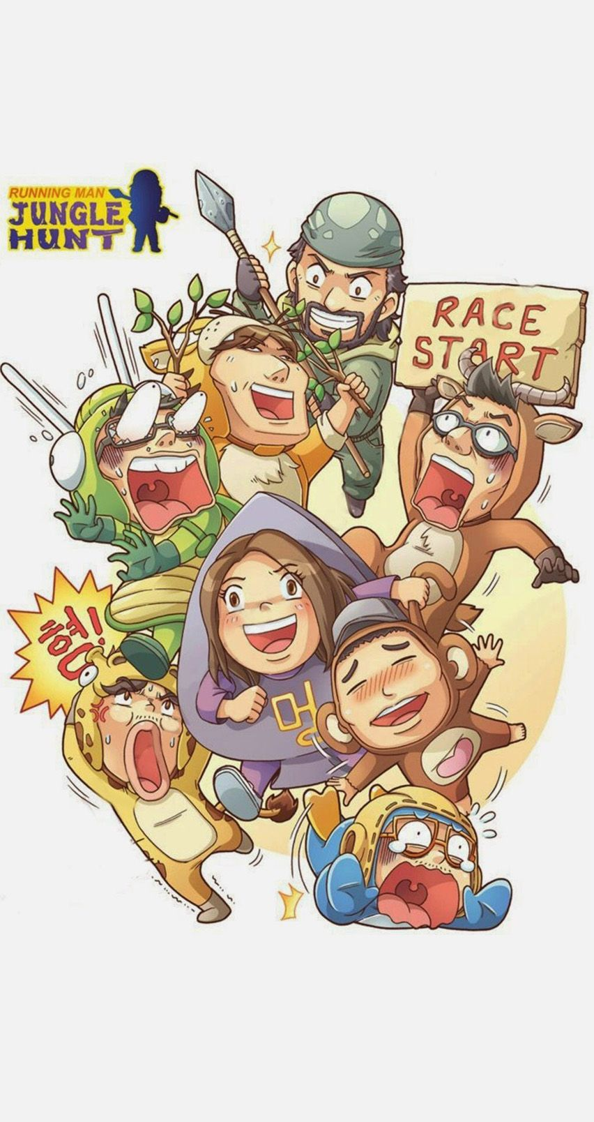 cute and funny korean cartoon running man animal wallpapers for